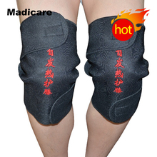 2 Pcs Magnetic Tourmaline Self Heating Therapy Elbow Knee Pads Support Brace Remedy Wrap Tourmaline Elbow and Knee Pads(China)