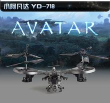 RC Fighter Avatar Serices Aircraft YD-718 4CH 2.4Ghz  rc drone RC Helicopter  with double blades RTF big helicopter rc toys gift