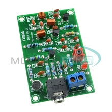 Wireless FM Module 76-110MHz FM Radio Transmitter Repeater MP3 Module Audio Wireless Transmitter Module