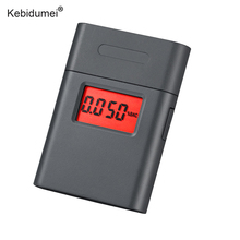 kebidumei Portable Alcohol Tester Digital LCD Backlight Breathalyzer Breath Analyze Tester Alcohol Tester with Audio Warning(China)