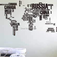 Large Size World Map Removable Vinyl Decal Art Mural Home Decor Wall Stickers Sitting Room Bedroom Office Background Decoration(China)