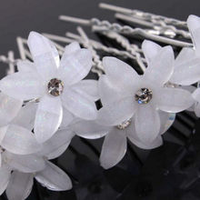 5Pc/Set Fashion Flower White Bead U-Shaped Women Hair Pins Disk Device Hair Clip