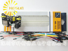 3.3V / 5V MB102 Breadboard power module+MB-102 830 points Solderless Prototype Bread board kit +65 Flexible jumper wires