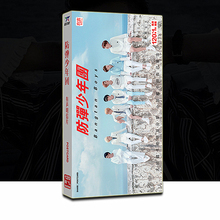 Kpop home Bts Bangtan boys wings LOVE YOURSELF Album EXO Twice Got7 Seventeen Monsta x photo photocards postcards poster 121pcs(China)
