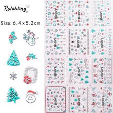 Hot silver 3D nail stickers Christmas tree Santa clause sticker winter minx nail foils TJ049-060(China)