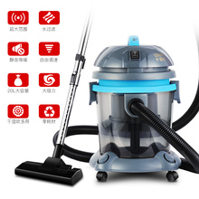Ms. Han Strong High Power Handheld Carpet Barrel Industry Small Super Sound-off Water Filtration Vacuum Cleaner Free Shipping