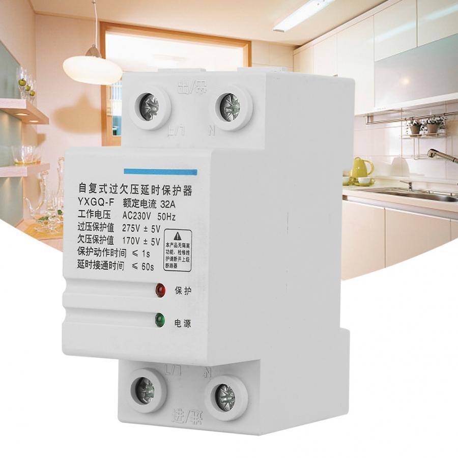Relais de protection de tension 2P 50A AC 230V 50Hz R/écup/ération automatique ajustable Relais de surtension Relais sous tension YXGQ-F