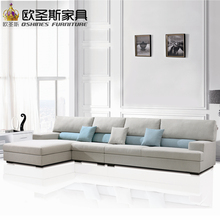 fair cheap low price 2017 modern living room furniture new design l shaped sectional suede velvet fabric corner sofa set X299-2