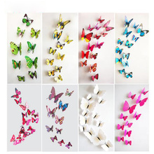 Fashion Cute 12pcs PVC 3d Butterfly wall sticker Adesivo De Parede art Decal stickers on the home wall DIY Home Decoration C0