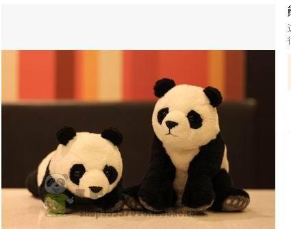 Free shipping  Hight quality  Baby  simulation  Panda Boy Girl Cute Soft Push Stuffed Fuzz Panda Animal Doll Toys For Children<br><br>Aliexpress