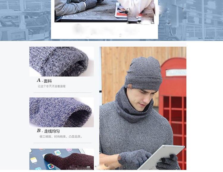 scarf gloves hat set women men winter scarf hat set winter hat scarf and glove set smart touch screen texting gloves set (4)