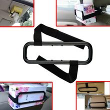 Car Tissue Sun Visor Bracket Paper Fastener Elastic Bandages Length 21cm inch Auto Seat Napkin Back Accessories Box Holder Clip