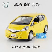 Gift for boy 1:36 12cm cool mini Honda Fit roadster car alloy model game pull back children birthday toy(China)