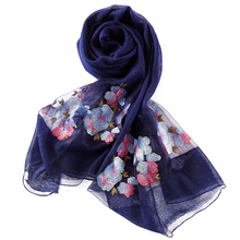 REALBY Spring Fashion Women Scarf Exquisite Embroidery wool Scarves Shawl Female Long Silk Scarf Blue and Coffee 210*80cm W6032