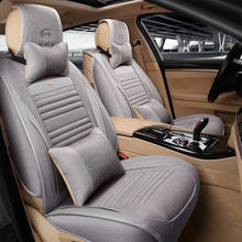 New 3D Car Seat Cover,Universal Seat Cushion,Advanced fiber,,Sport Car Styling,Car-Styling For Sedan SUV