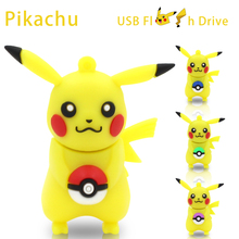 High speed ball pendrive Pikachu usb flash drive cartoon pen drive 8gb 16gb 32gb 64gb cute Elf ball USB flash disk gift