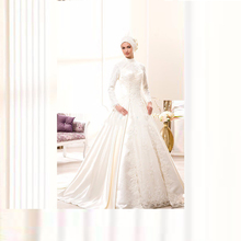 Vintage Lace Muslim Wedding Dresses 2017 Long Sleeves High Collar Zipper Ball Gowns Floor Length Bridal Dress With Veil