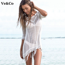 Ve&Co Sexy Bathing Suit Cover Ups Women 2018 New White Green Pareo Beach Lace Swimsuit Cover Ups Summer Swiming Suit Beach Wear(China)