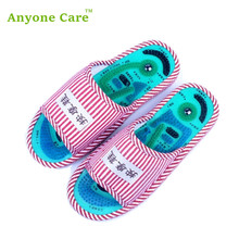 Health care feet massage products Taichi magnet sole Male Female massage slippers(China)