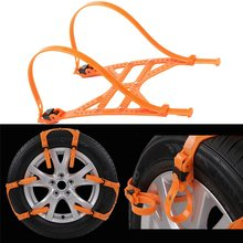 Car Anti-skid Chain Use for Wheel Tire TPU Winter Chains Tool