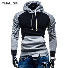 New High Quality sweatshirt Men Fashion Autumn&Winter supreme hoodie Free Shipping Fashion Slim Colours Have Cap Fleece 5 Colors