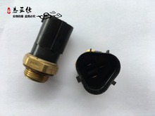 Bus parts Air conditioner A/C Compressor & Clutch Temperature control switch 82-88degree for yutong bus one piece(China)