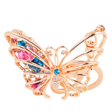 Paul color boutique butterfly hollow  car key chain high - end small gifts K1068