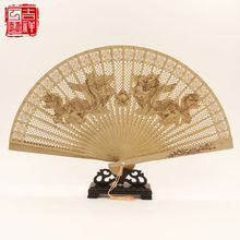 2 pieces Chinese Handmade Classical Sandal Wood Fragrant Hollow Folding Bamboo Fan Dragon patten(China)