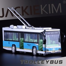 High Simulation Exquisite Collection Toys Kaiwei Car Styling Trolley Bus Model 1:30 Alloy Bus Model Fast&Fruious FreeShipping(China)