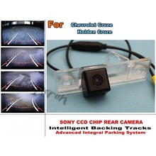 For Chevrolet Cruze For Holden Cruze Sedan Car Back Up Parking Camera Integrative Dynamic Path / Japan imports CCD Night Vision(China)