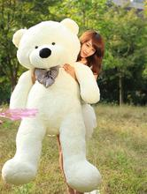 "5Colors Giant Teddy Bear Soft Adult Plush Toys GIANT JUMBO 72"" size:180cm birthday gift"