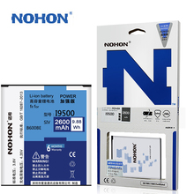 Original NOHON Battery For Samsung Galaxy S4 SIV I9500 I9508 I9505 I9507V 2600mAh Mobile Phone Battery B600BC / B600BE No NFC