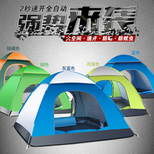 automatic tent outdoor 2 people 3-4 people single layer Family Tent Camping skylight self driving tour pop up tent(China)