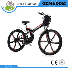 "New Cool 26"" 48v 60km 70km 20Ah 25Ah Electric Folding Mountain Bike Electric Folding Road Bike"