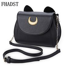 Buy FHADST Summer Sailor Moon Ladies Handbag Black Luna Cat Shape Chain Shoulder Bag PU Leather Women Messenger Crossbody Small Bag for $9.94 in AliExpress store