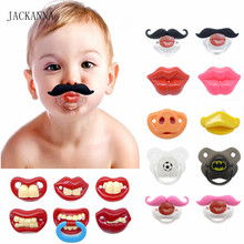 Food Grade Silicone Funny Baby Pacifiers Dummy Nipple Teethers Toddler Pacy Orthodontic Soothers Teat for Baby Pacifier Gift 1PC(China)