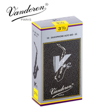 France Vandoren V12 Alto Sax Reeds / Saxophone Alto Eb Reeds Strength 2.5#, 3#,3.5# Grey Box of 10 [Free shipping]