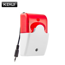 KERUI S66 Wired Flashing Indoor Siren Alarm Flash Horn Red Light Strobe Siren 433 MHz suit for kerui Security Alarm Systems