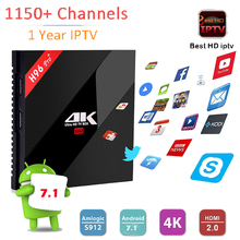 1 Year Europe French Arabic IPTV 1150+ New H96 Pro+ 3GB/32GB S912 Android 6.0/7.1 TV BOX HD Smart tv box Netherlands Portugal(China)