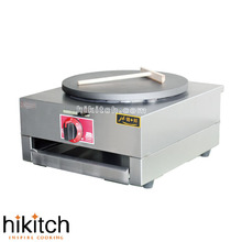 Good service sale counter top LPG gas crepe machine maker