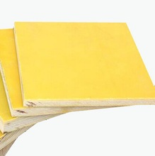 High tenacity insulation Epoxy glass fiber plate Board 500*500*6mm Accept Size cutting(China)