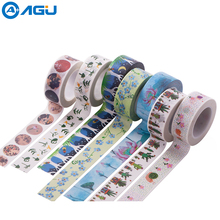AAGU 1PC 15mm*5m Box Package Floral And Plant  Washi Tape Scrapbooking  DIY Decorative Masking Tape Adhesive Paper Tape Sticker