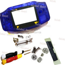 New Crystal Blue Little Gold Anime Toy Lens Replacement Housing Shell Fit For Nitendo GBA Gameboy Advance Cross/Y Screwdrivers(China)