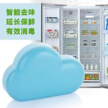Kitchen Refrigerator Deodorant Box Food Cabinet Preservation Of Reactive Oxygen Generator Shoe Odor Removal Purifier(China)