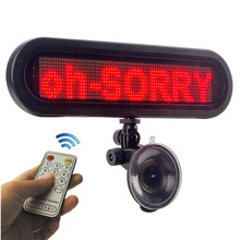 28 cm 12 v taxi Red car led sign Programmable Scroll text ads Thank you sorry Remote controlrear glass rear window display board(China)