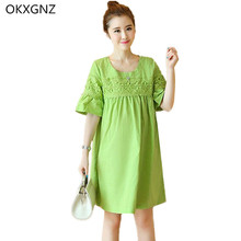 Buy OKXGNZ Maternity Summer Dress 2017 Fashion Costume Loose Short-sleeved Cotton Linen Dress Solid Color Plus Size Women Clothing for $21.61 in AliExpress store