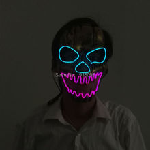 New Kind EL wire Mask Sound Control Halloween LED Strip vampire Mask EL wire Festival LED Glowing Carnival SKULL Shock Mask(China)