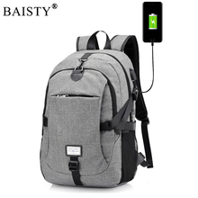 2017 New Men Male Oxford Multifunction USB charging Backpack College Student School Backpack Bags for Teenagers Laptop Backpacks(China)