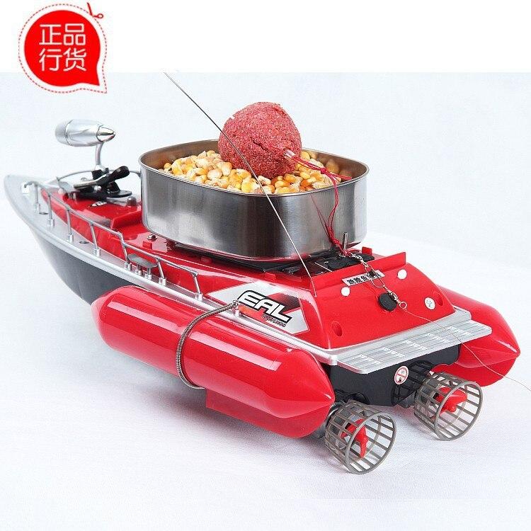 Лодка для прикормки рыбы