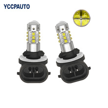Buy H27 881 880 Cree Chip Fog LED Light White B Daytime Running Lamp 80W LED Bulbs Xenon 6000K Car Working Driving Lights Source 2PC for $17.34 in AliExpress store